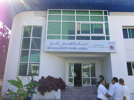 مقر نيابة وزارة التربية الوطنية الفحص أنجرة